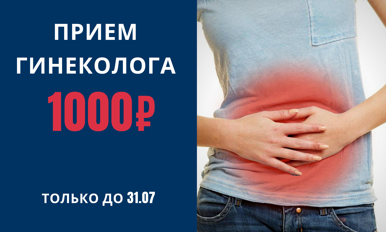 Заработать онлайн лобня работа в такси девушке в москве